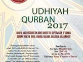 Udhiyah Qurban 2018