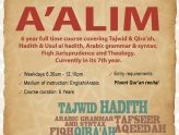 'Aalim Course