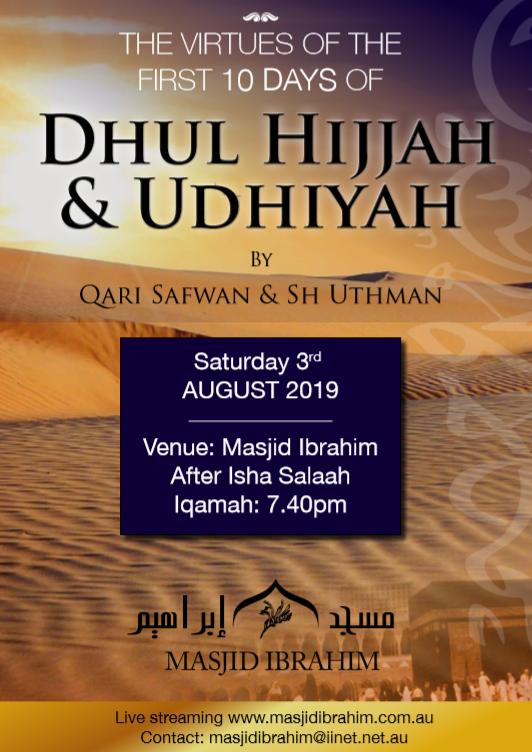 Dhul Hijja 2019 Calendrier.Virtues Of First 10 Days Of Dhul Hijjah Udhiyah Masjid